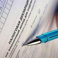 В Омске будут судить предпринимателя, обманувшего налоговую на 3,5 миллиона рублей