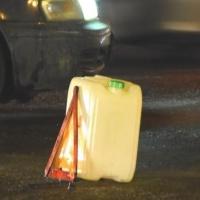 ДТП в Омске: три авто и трое пострадавших