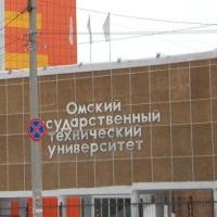 С 1 сентября студенты омского института сервиса стали студентами ОмГТУ
