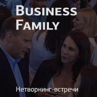 Бизнесмены из Омска станут одной семьей
