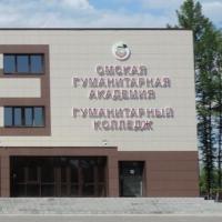 Омская гуманитарная академия осталась без аккредитации
