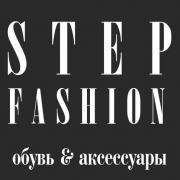 STEP FASHION. Вы и не мечтали!