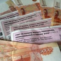 РЭК:Омские власти игнорируют коммунальные тарифы