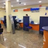 «Плюс Банк» вышел из Ассоциации банков России