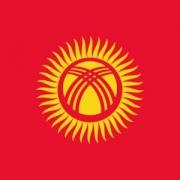 Российско-Киргизское сотрудничество обсудят на форуме