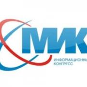 МИК-2012 собрал 850 делегатов