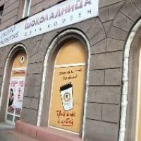 """Роспотребнадзор потребовал закрыть омскую """"Шоколадницу"""" на неопределённый срок"""