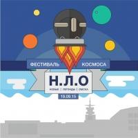На площади Бухгольца покажут, какие должны быть «Новые легенды Омска»