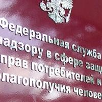 Омская полиция проверит, сколько денег пропало у Роспотребнадзора