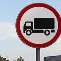 Четыре дороги в омском регионе закроют для большегрузов на месяц