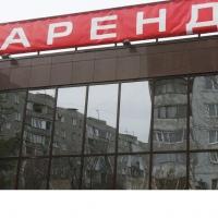 129 тысяч квадратных метров доступны в Омске для аренды бизнесменами