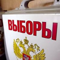 Явка на выборы в Омской области к обеду составила 13,98%