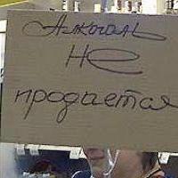 В Омске могут ввести ограничения на продажу алкоголя