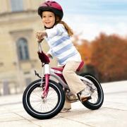 Детдомовцев посадили на велосипеды, подаренные депутатами