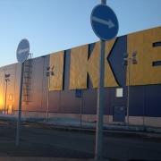 Реклама IKEA не нарушала закон