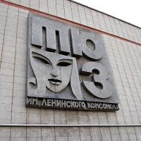 Руководство омского ТЮЗа занялось утеплением театра
