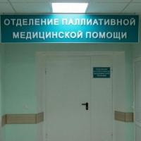 Неизлечимым больным Омской области Путин выделил почти 74 млн рублей