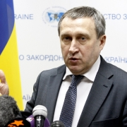 Украина потребует своё имущество от раздела СССР