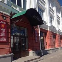 Два омских вуза прошли аккредитацию