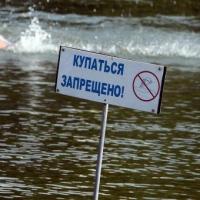 Омичам в очередной раз запретили купаться в Иртыше