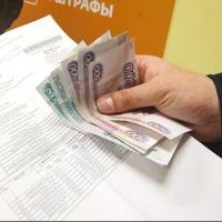 Расходы омичей на коммуналку за год выросли на 2 млрд рублей