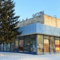 Заброшенный кинотеатр «Сатурн» в Омске продается за 35 млн рублей