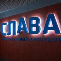 В день студента омская молодежь устроит большой флешмоб - манекен челлендж
