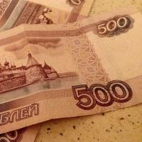 Омскую пенсионерку осудили за дачу взятки полицейскому