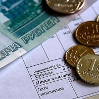 РЭК: Тарифы на газ и электроэнергию в Омской области вырастут на 7,5 процентов