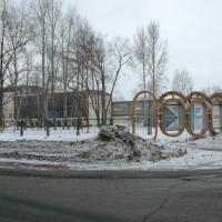 Двораковский поручил убрать снег с остановок общественного транспорта