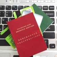 В Омской области началась выплата проиндексированных пенсий