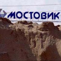 «Мостовик» пообещал выплатить все долги по зарплате до конца года