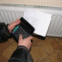 Почти 1,5 млрд рублей задолжали омичи за тепло и горячую воду