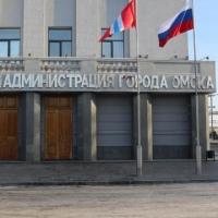 В мэрии Омска признали, что финансируют воздух