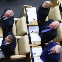 Совет Федерации одобрил повышение пенсионного возраста для чиновников