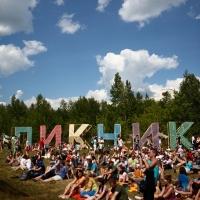 Деньги омского Городского пикника пожертвовали на лечение его организатору