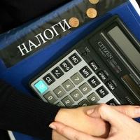 Омские налоговики собрали 127 миллиардов за прошлый год