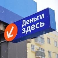Мошенники оформили на омича кредит в Хабаровске, где он никогда не был