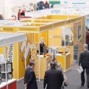 В Омске обсудили энергосбережение
