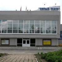 Посторонним вход запрещен, или Добро пожаловать в омский «Пятый театр»