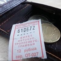 Проезд в Омске не подорожает до июля 2016 года