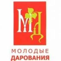 Министерство культуры РФ подвело итоги общероссийского конкурса «Молодые дарования России»