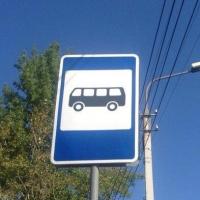 Новая остановка по улице 21-я Амурская появится в Омске