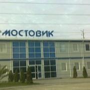 """""""Мостовик"""" возьмется за реконструкцию Орла"""