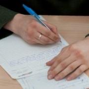 У двух омских учреждений отобрали образовательные лицензии