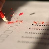 """Графа """"против всех"""" вернулась в бюллетени муниципальных выборов"""