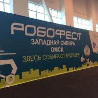 В Омске стартовал форум инновационных технологий