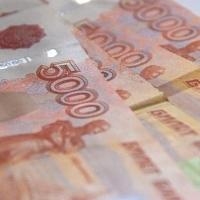 Мошенники пообещали омской пенсионерке скидку 50% на оплату коммунальных услуг
