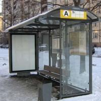 В Омске появится новая остановка общественного транспорта