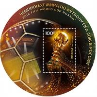 В Омске стартовала продажа первой почтовой марки, посвященной FIFA 2018